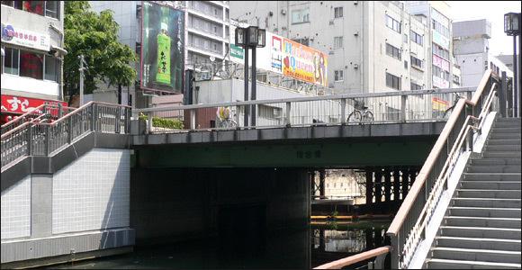 相合橋 歴史のある橋
